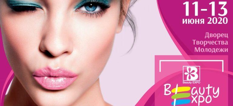 BeautyExpo Uzbekistan 2020 официальная брошюра